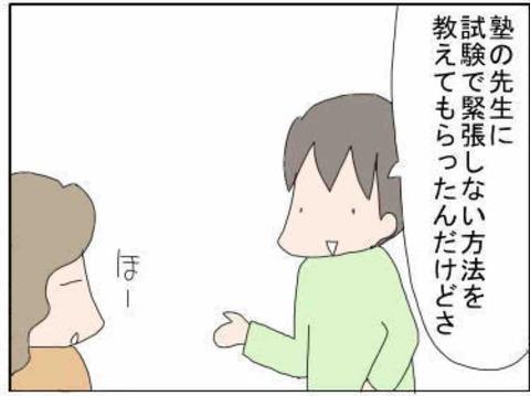 IMG_5139