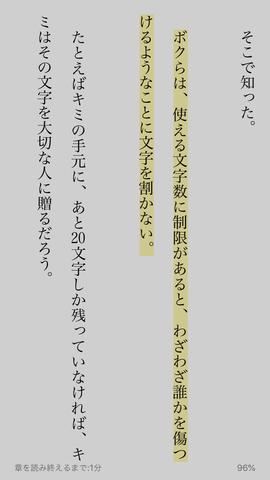 IMG_2415