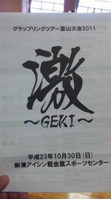 bee37211.jpg