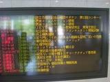 bfc924c1.jpg