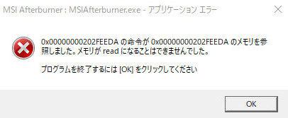 イカロスオンライン(afterburner)1