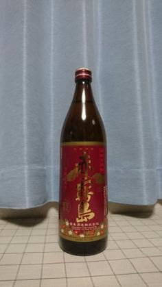 drink_0001