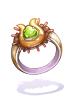 金牛宮のリング