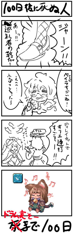 スタンダード1本_B5