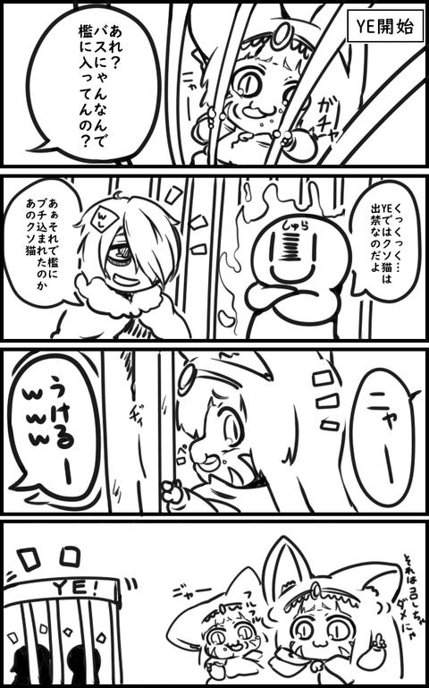 70497273_p0