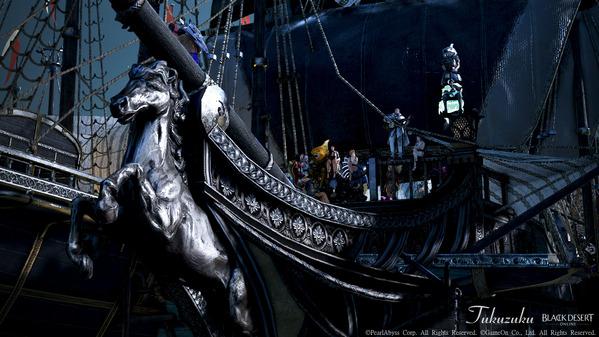 黒い砂漠 オーキルアの目 宝箱狩り重帆船ツアー07