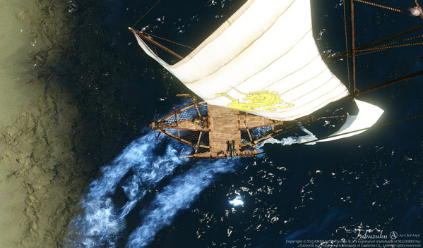 ArcheAge 高速艇