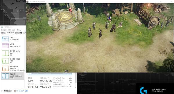 LostArk Core i3 intel HD4600