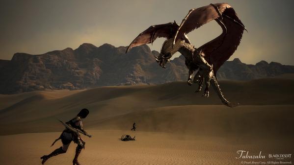 黒い砂漠 ガーディアン ヌーベル