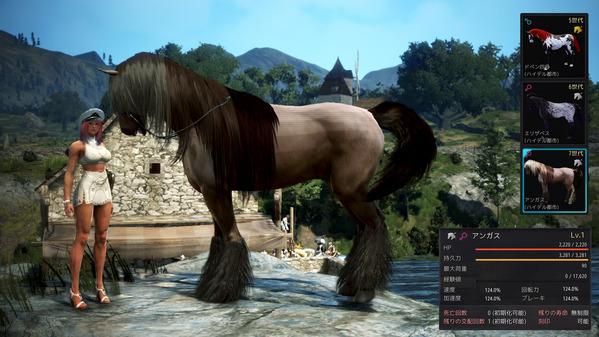 黒い砂漠 交配 7世代馬
