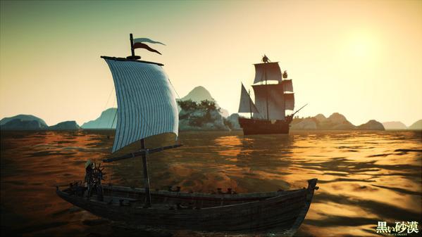 黒い砂漠 漁船 定期船