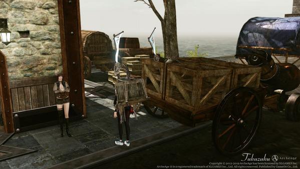 ArcheAge_1294