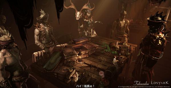 LostArk トートイク 海賊の巣窟