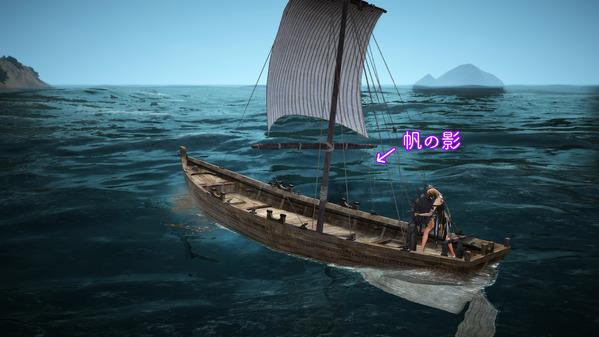 黒い砂漠 ウィッチ 漁船