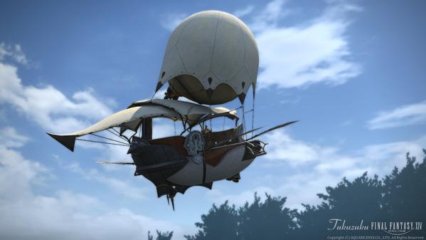 FF14 飛行船