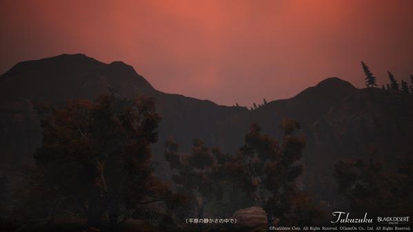 黒い砂漠 ベルセルク コラボ 依頼[EV]異世界からの訪問者たち