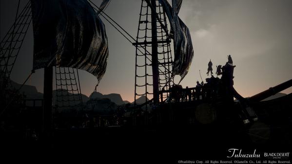黒い砂漠 オーキルアの目 宝箱狩り重帆船ツアー09