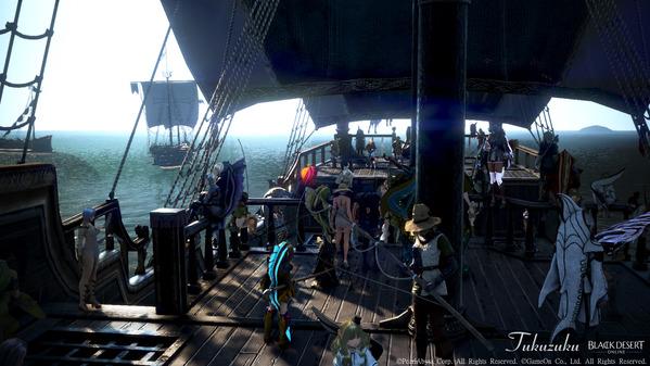 黒い砂漠 オーキルアの目 宝箱狩り重帆船ツアー18