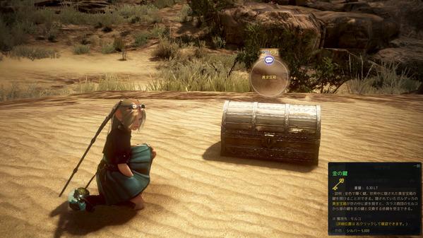 黒い砂漠 黄金宝箱