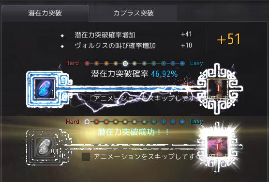 マスカンのシューズ強化01