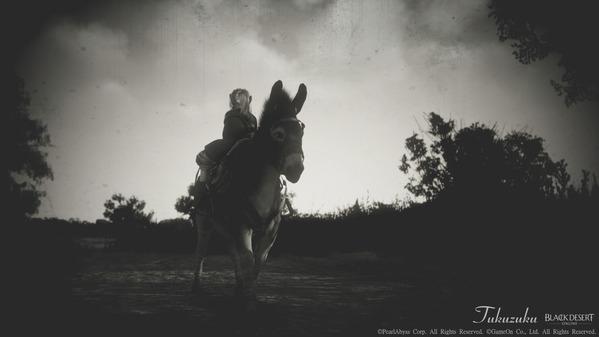 Black Desert Online Shai