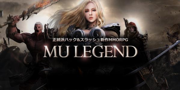 MU Legend00