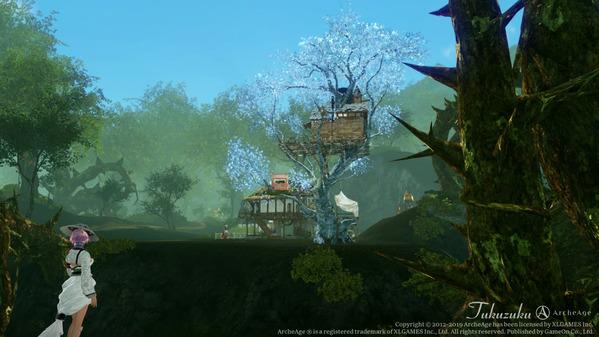 ArcheAge グィオニードの森 住宅地