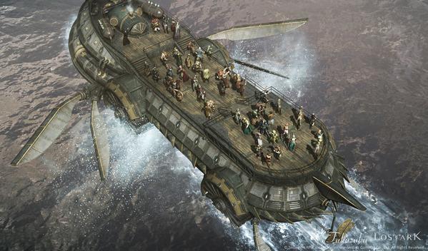 LostArk アルデタイン 定期船