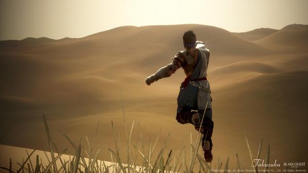 黒い砂漠 格闘家 バレンシア大砂漠