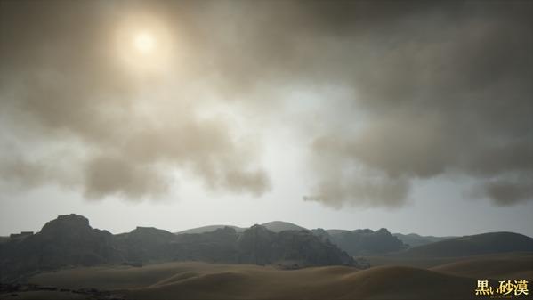 黒い砂漠 砂粒バザール