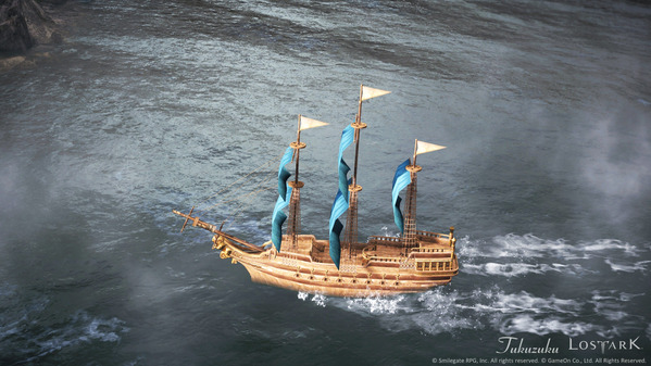 LostArk 帆船 エストック