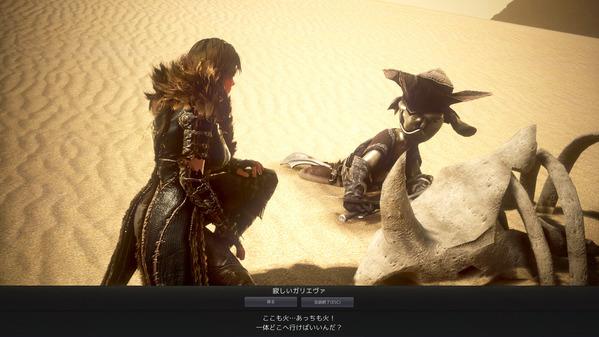 黒い砂漠 ドゥーム 連続クエスト