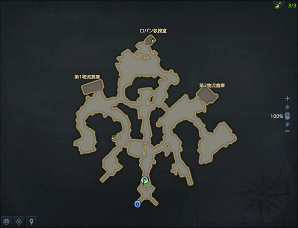 LostArk ロパン島