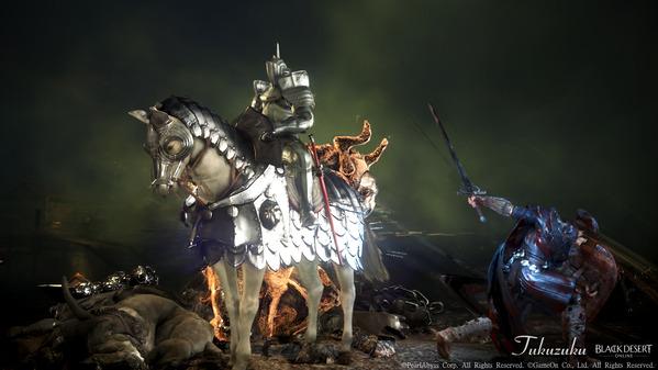 黒い砂漠 ルード硫黄鉱山 謎の騎士