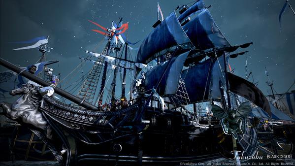 黒い砂漠 オーキルアの目 宝箱狩り重帆船ツアー06