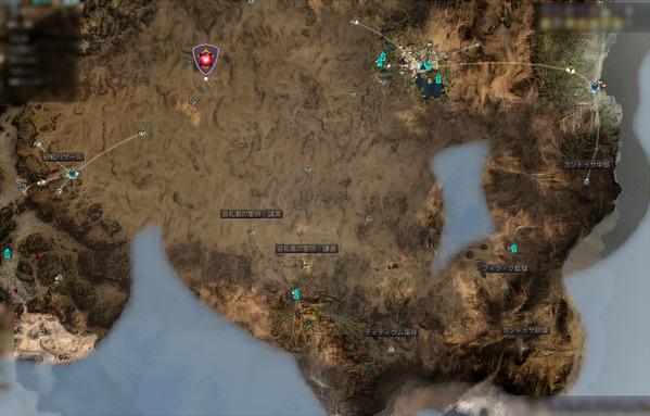 黒い砂漠 バレンシア大陸 南
