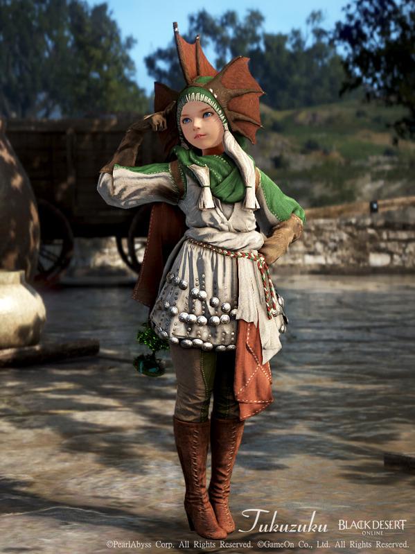 黒い砂漠 シャイ [SH]カンナのナーガ族服装