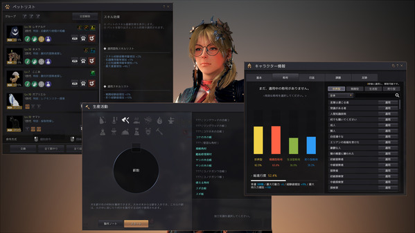 黒い砂漠 UI仕様変更20181024_01