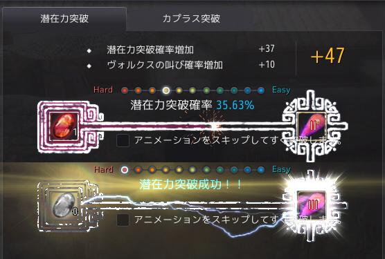 クツムシールド強化01