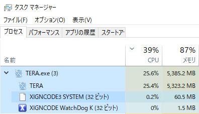 TERA Online 64bit