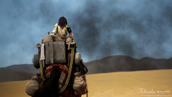 黒い砂漠 バレンシア大砂漠 砂嵐