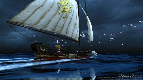 ArcheAge 高速艇 カモメ