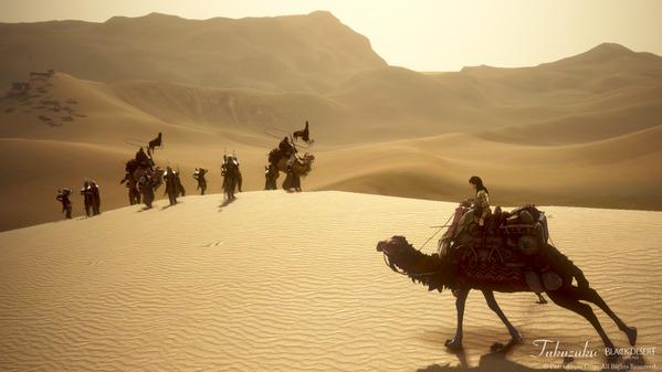 黒い砂漠 バレンシア大砂漠 貿易商団