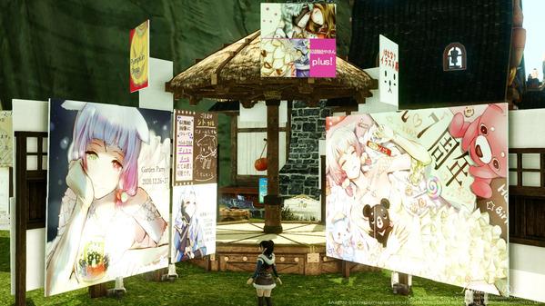 ArcheAge ガーデンパーティ02 002