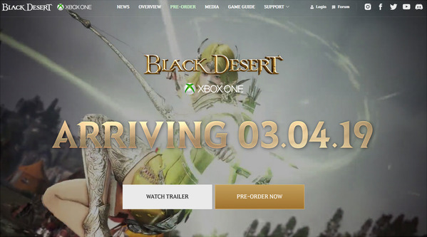 黒い砂漠XBOX One 01