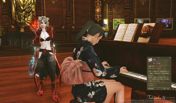 ArcheAge 楽譜