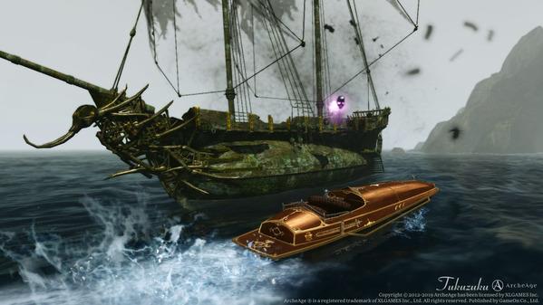 ArcheAge 幽霊船
