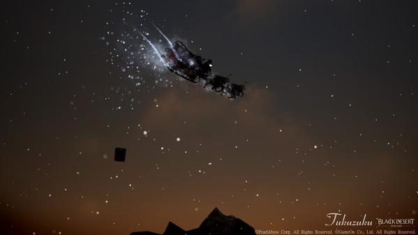 黒い砂漠 クリスマス 聖なる夜の贈り物