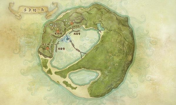 ArcheAge7.0.3.9 アップデート 蜃気楼の島