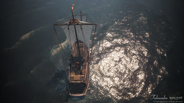 黒い砂漠 エフェリア高速艇